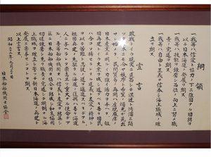 160913_home-page横浜支部講演会(日本船舶機関士協会_写真)